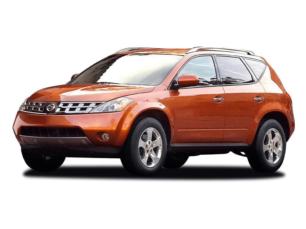 Nissan Murano Towbar Fitting